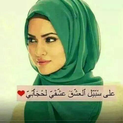 بالصور اجمل الحجابات للبنات تاج ملائكي لكل محجبة 23 8