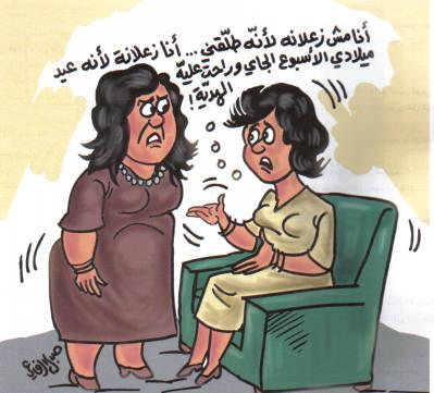 بالصور اجمل الصور الكاريكتير , صور كاريكاتير روعه 1020 1