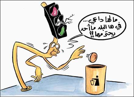 بالصور اجمل الصور الكاريكتير , صور كاريكاتير روعه 1020 3