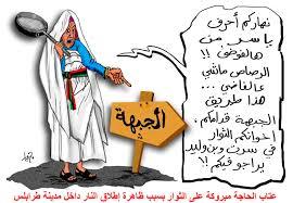 بالصور اجمل الصور الكاريكتير , صور كاريكاتير روعه 1020 4