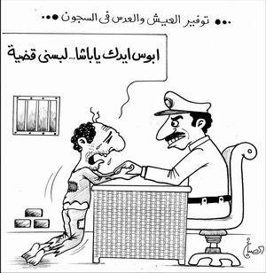 بالصور اجمل الصور الكاريكتير , صور كاريكاتير روعه 1020 5