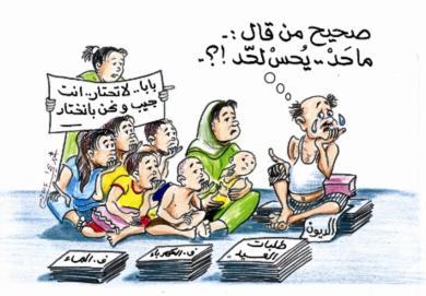 بالصور اجمل الصور الكاريكتير , صور كاريكاتير روعه 1020