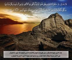 بالصور اثار اهل الكهف , صور رائعة من قصص القران الكريم 1043 10
