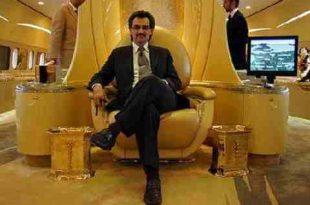 صوره صور اغنياء العالم , اجمل صور لاغنياء العالم