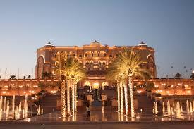 صوره صور فندق قصر الامارات , اجدد صور قصر الامارات