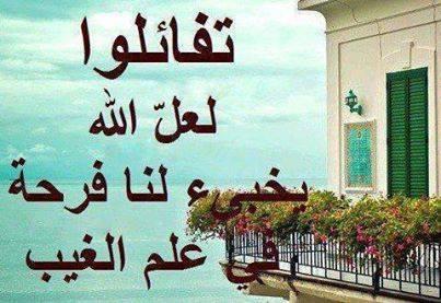بالصور صور الدنيا هموم , كلمات عن الدنيا 1083 2