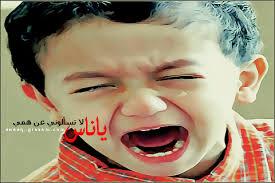 بالصور صور الدنيا هموم , كلمات عن الدنيا 1083 4