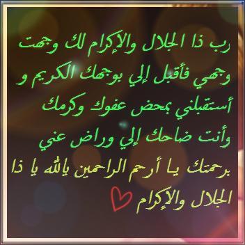 بالصور صور الدنيا هموم , كلمات عن الدنيا 1083 6