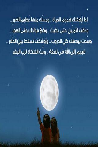 بالصور صور الدنيا هموم , كلمات عن الدنيا 1083