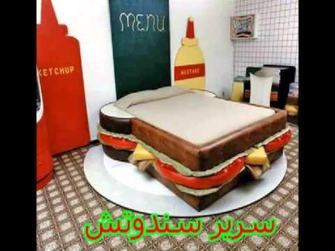 بالصور اغرب سرير في العالم ,صور سرير عجيبه ومختلفه 1509 2