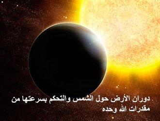 بالصور عظمة الخالق في خلق الكون , صور مميزه سبحان من خلق فابدع 1510 2