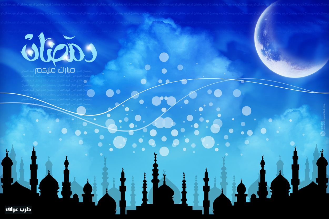 صوره اجمل صور رمضان    ,     اروع الصور للشهر الكريم
