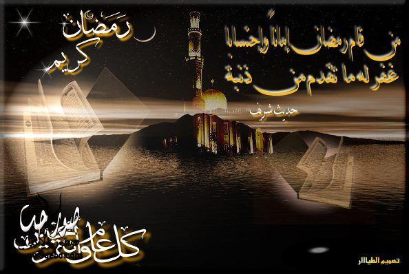بالصور اجمل صور رمضان    ,     اروع الصور للشهر الكريم 1513 4
