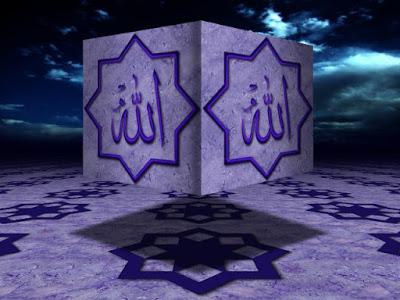 صوره اسم الله مكتوب على امواج تسونامي