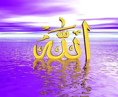 بالصور اسم الله مكتوب على امواج تسونامي 155 2