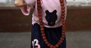 صور اصغر رجل في العالم , صور لقذم عجيبه سبحان الله