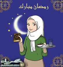 صورة صور واتس اب رمضان , وشكل جديد للفرحة