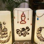 صور واتس اب رمضان , وشكل جديد للفرحة