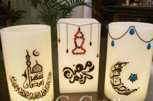 صور صور واتس اب رمضان , وشكل جديد للفرحة