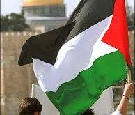 صوره تعرف على فلسطين , الوطن المسلوب
