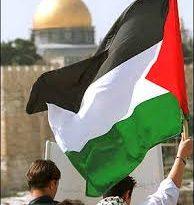 بالصور تعرف على فلسطين , الوطن المسلوب 2026 18 194x205