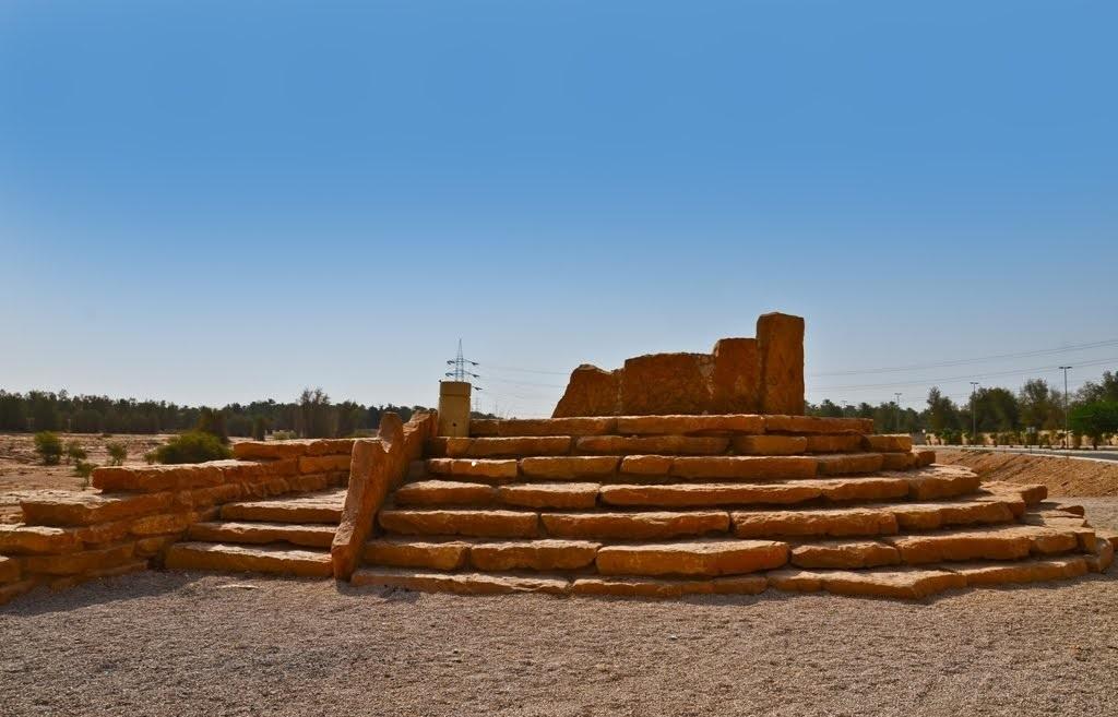 منتزه وادي حنيفه في الرياض صوري