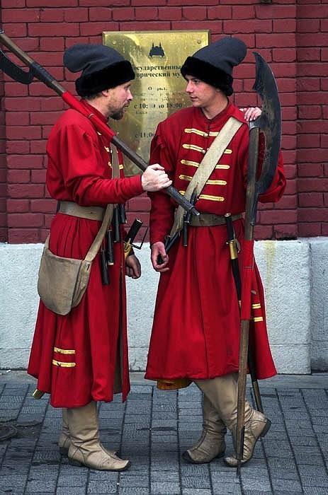 صوره الاورال بارك في روسيا مدينة الترفية