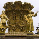 الاورال بارك في روسيا مدينة الترفية