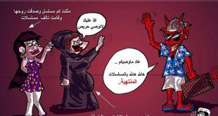 كاريكاتير شهر رمضان المبارك