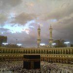 بث مباشر من المسجد الحرام بمكة المكرمة