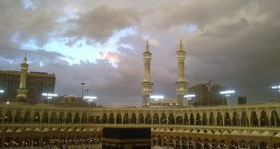 صوره بث مباشر من المسجد الحرام بمكة المكرمة