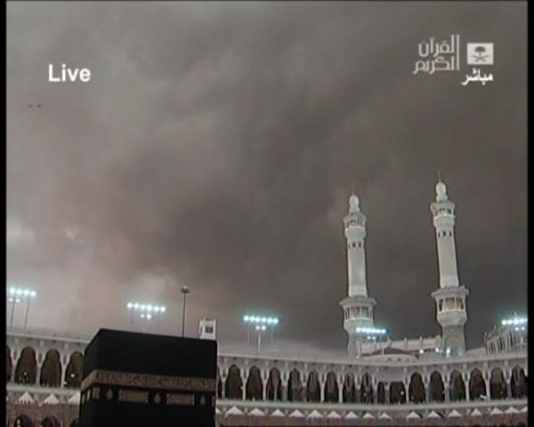 بث مباشر قناة القران الكريم من الحرم المكى