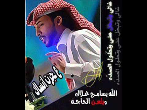 بالصور الله يسامح غلاك ويلعن الحاجه 462 3