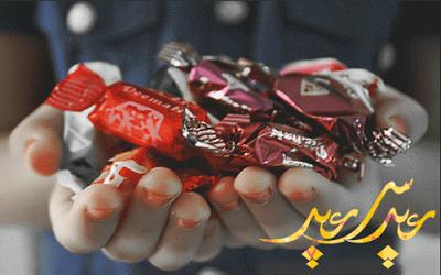 بالصور كل عام و انتم بخير عيد سعيد 484