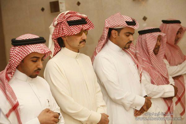 صور مكتب الوليد بن طلال في البر