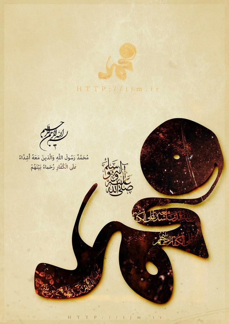بالصور الرسول محمد صلى الله عليه وسلم 506 15