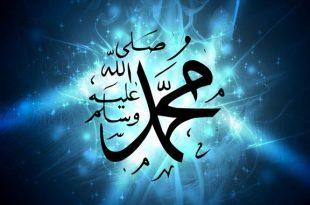 صور الرسول محمد صلى الله عليه وسلم