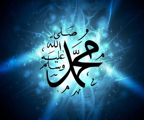 صوره الرسول محمد صلى الله عليه وسلم