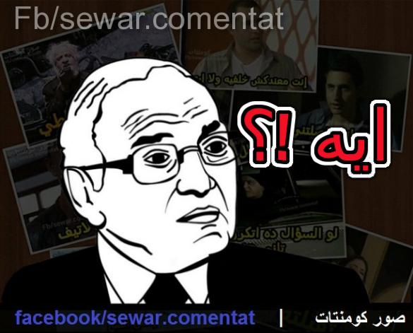 بالصور اجمل الصور المضحكة مع التعليق 514