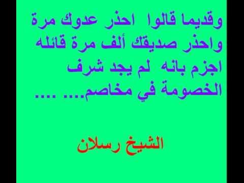 بالصور احذر عدوك مره واحذر صديقك الف مره 534 3