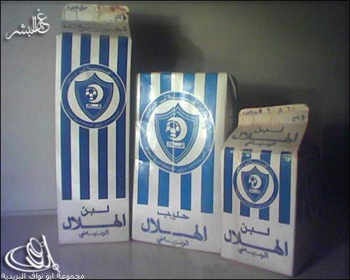 بالصور صور قديمة من التلفزيون السعودي 548 4