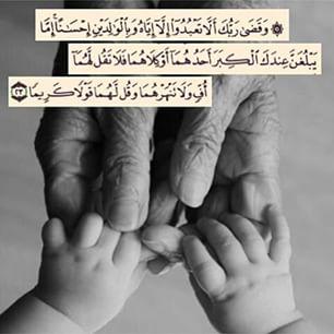 بالصور صور تعبر عن بر الوالدين , صور خاصة بعيد الام وحب الاهل 6128 4