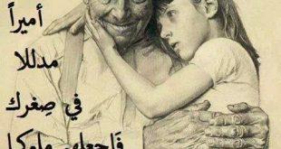 صور تعبر عن بر الوالدين , صور خاصة بعيد الام وحب الاهل