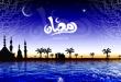 صور صور روح رمضان , روحانيات رمضان وصور وخلفيات