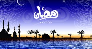 صور روح رمضان , روحانيات رمضان وصور وخلفيات
