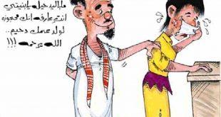 صور صور اضحك معنا , احلى النكت العربية
