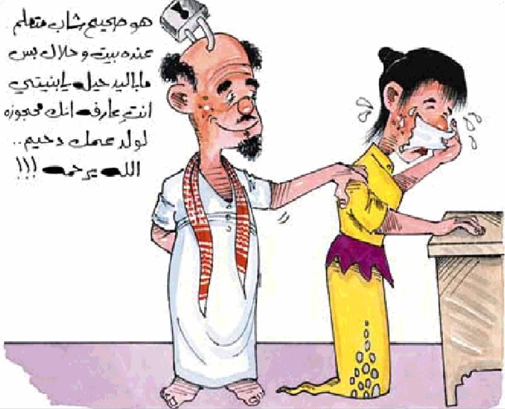 بالصور صور اضحك معنا , احلى النكت العربية 676