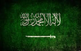 صور حقيقة الشعب السعودي, الامكان المتميزة بالسعودية