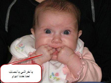 بالصور صور اطفال مضحكة جدا جدا , شاهد اروع مواقف مضحكة للاطفال 6969 5