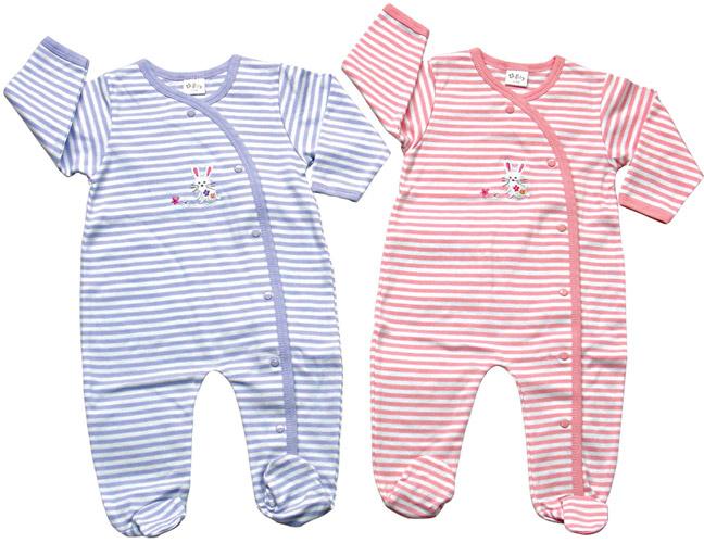 صورة ملابس اطفال حديثى الولادة , تشكيله من ملابس الاطفال